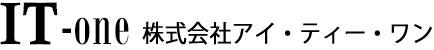 株式会社アイ・ティー・ワン|茨城県 インターネット広告業