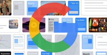 Googleがマルチタスク統合モデルを発表-MUM