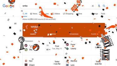 Google検索WNBAイースターエッグ