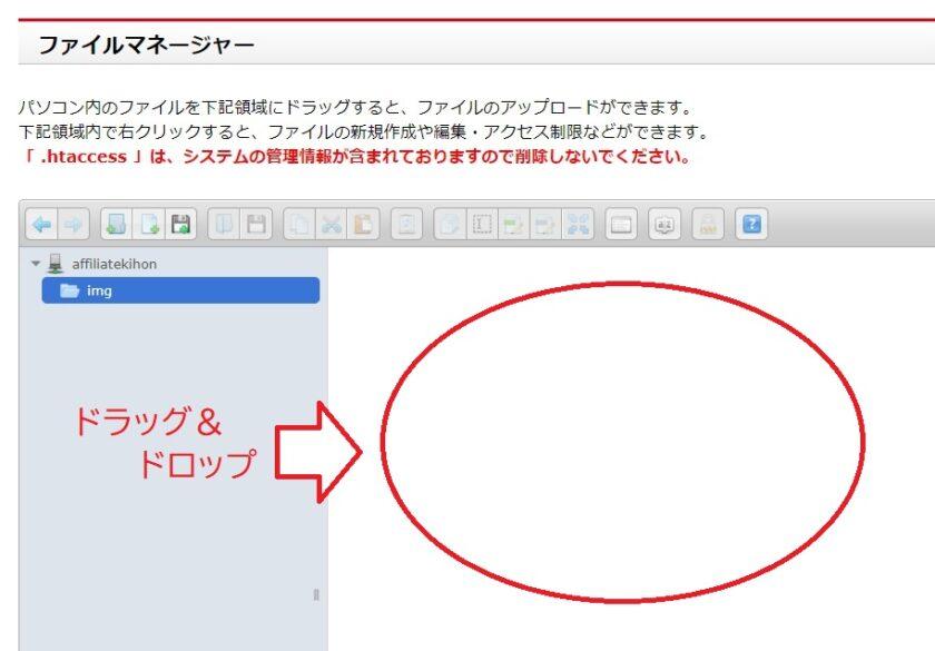 FC2画像挿入